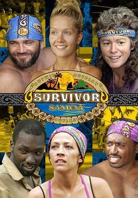 幸存者:萨摩亚第十九季