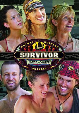 幸存者:血浓于水第二十七季