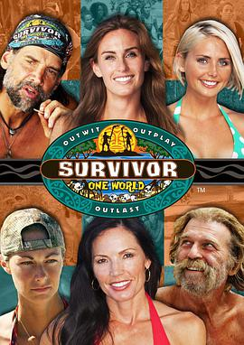 幸存者:同一个世界第二十四季