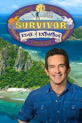 幸存者:毁灭边缘第三十八季