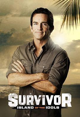 幸存者:偶像之岛第三十九季