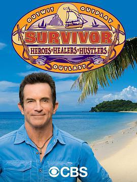 幸存者:角色之争第三十五季